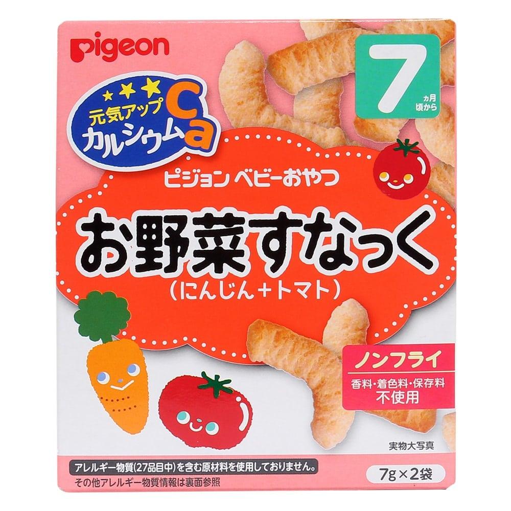 Bánh ăn dặm Pigeon Nhật