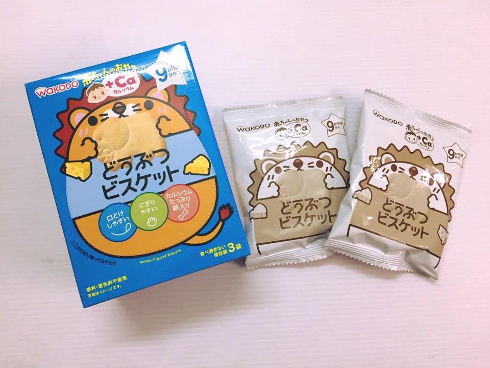 Bánh ăn dặm wakodo của Nhật cho bé 9 tháng tuổi