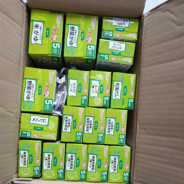 Sản phẩm wakodo chính hãng xách tay từ Nhật
