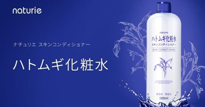Lotion Naturie Hatomugi Skin Conditioner