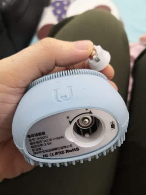 Pin của máy miniso