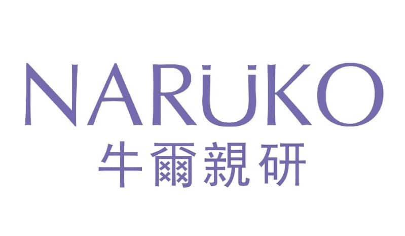 Thương hiệu mỹ phẩm naruko đến từ Đài Loan