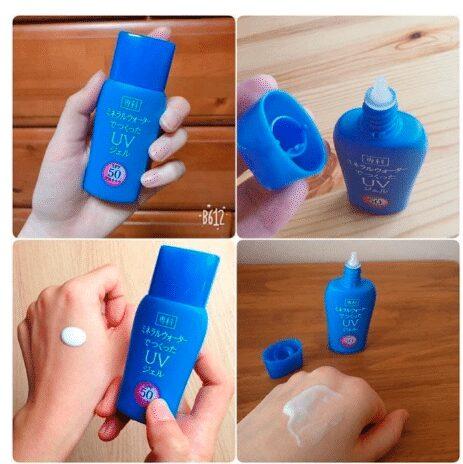 Kem chống nắng Nhật Bản tốt ShiseidoHada Senka Mineral Water UV Gel