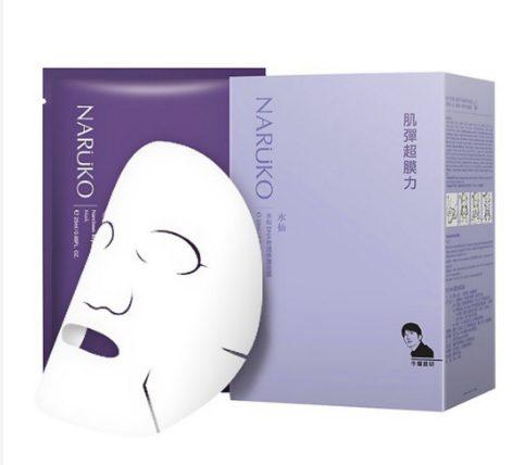 Mặt nạ NARUKO Narcissus Repairing Mask