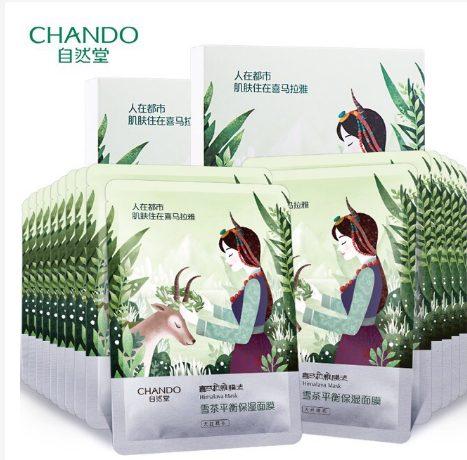 Mặt nạ giấy Chando Himalaya