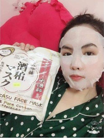Mặt nạ trị thâm mụn trắng da Sake Saku Face Mask