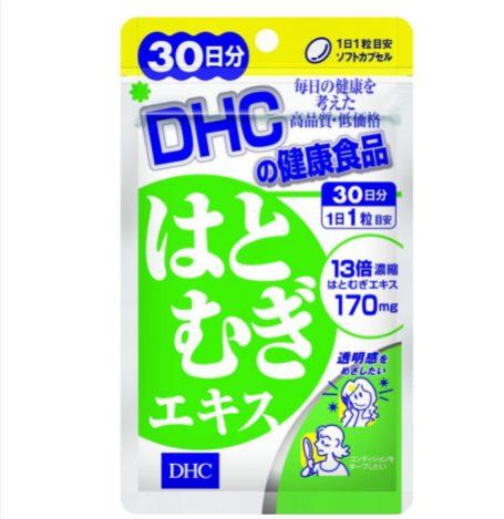 Viên uống trắng da DHC Nhật Bản