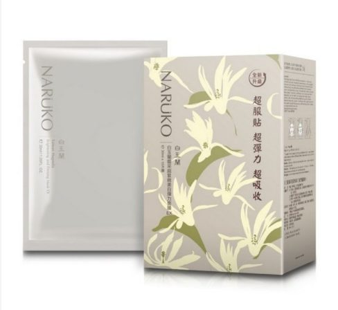 mặt nạ dưỡng trắng Naruko Taiwan Magnolia Brightening and Firming Mask EX Bạch Ngọc Lan bản Đài