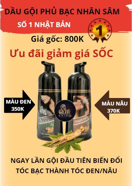 Dầu gội Sin Hair có mức giá bình dân sử dụng được khoảng 5 tháng